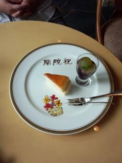 oiwaike-ki.jpgのサムネイル画像