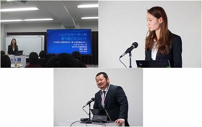 日本総合口腔医療学会歯周病セミナー.jpg
