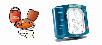 AED use.jpg