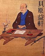 Ekiken Kaibara.jpg