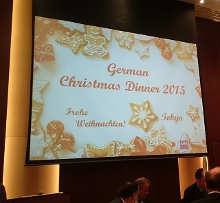 german_christmas_dinner_2015.jpg