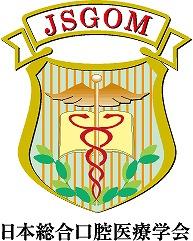 jsgom-1.jpg
