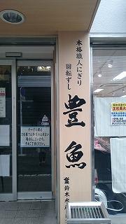 ofuna_hougyo.jpg
