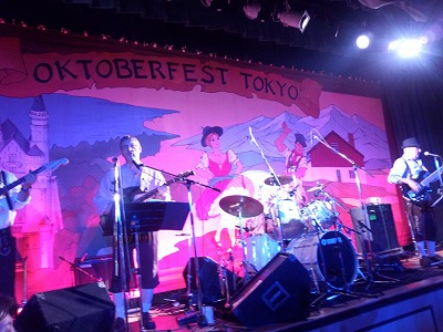 oktoberfest tokyo 003.jpg